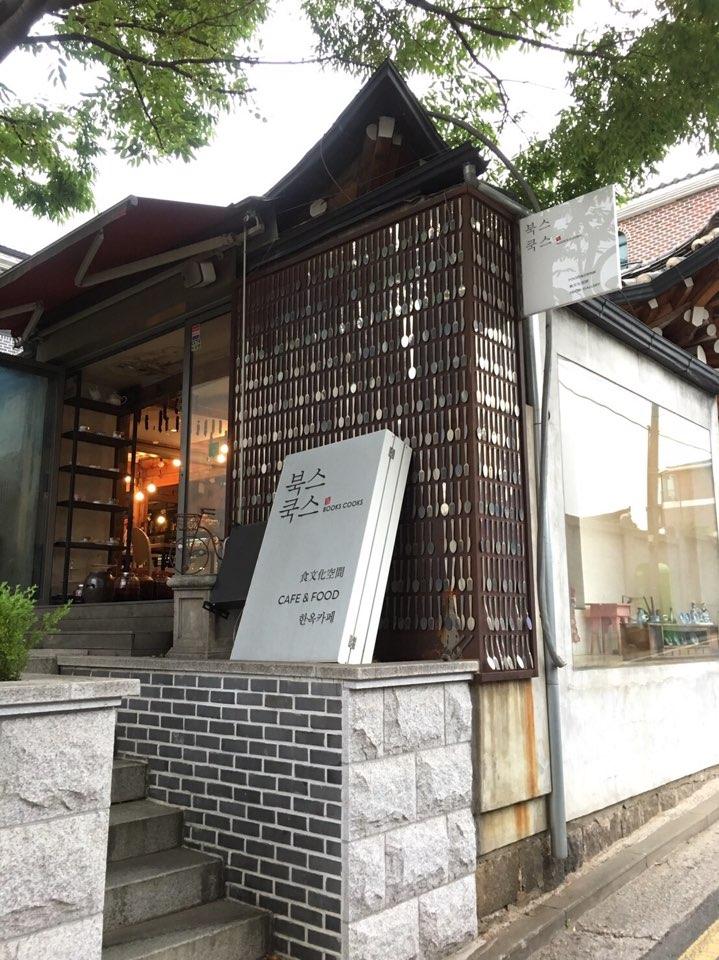 【東方神起】ユノユンホ入隊前最後のドラマ「あなたを注文します」の撮影地〈BOOKS COOKS〉へ行ってきた。