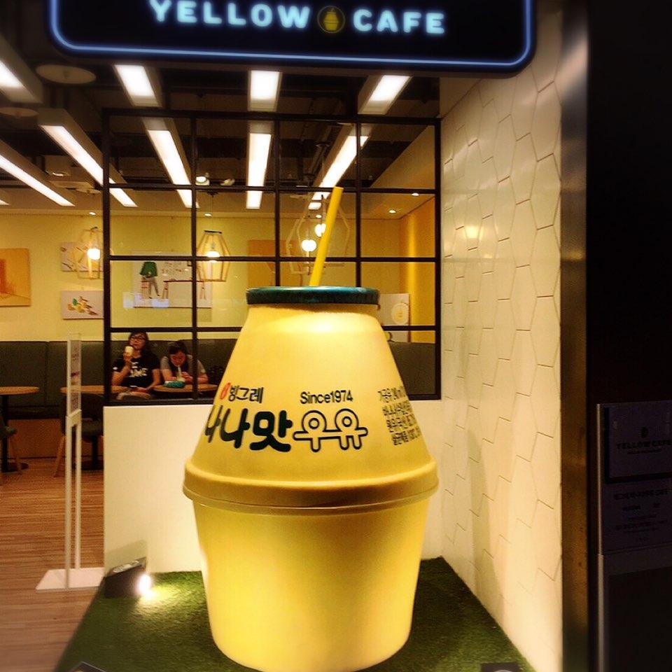 【韓国カフェ】東大門☆バナナ牛乳のカフェ〈YELLOW CAFE〉(イエローカフェ)に行ってきた。