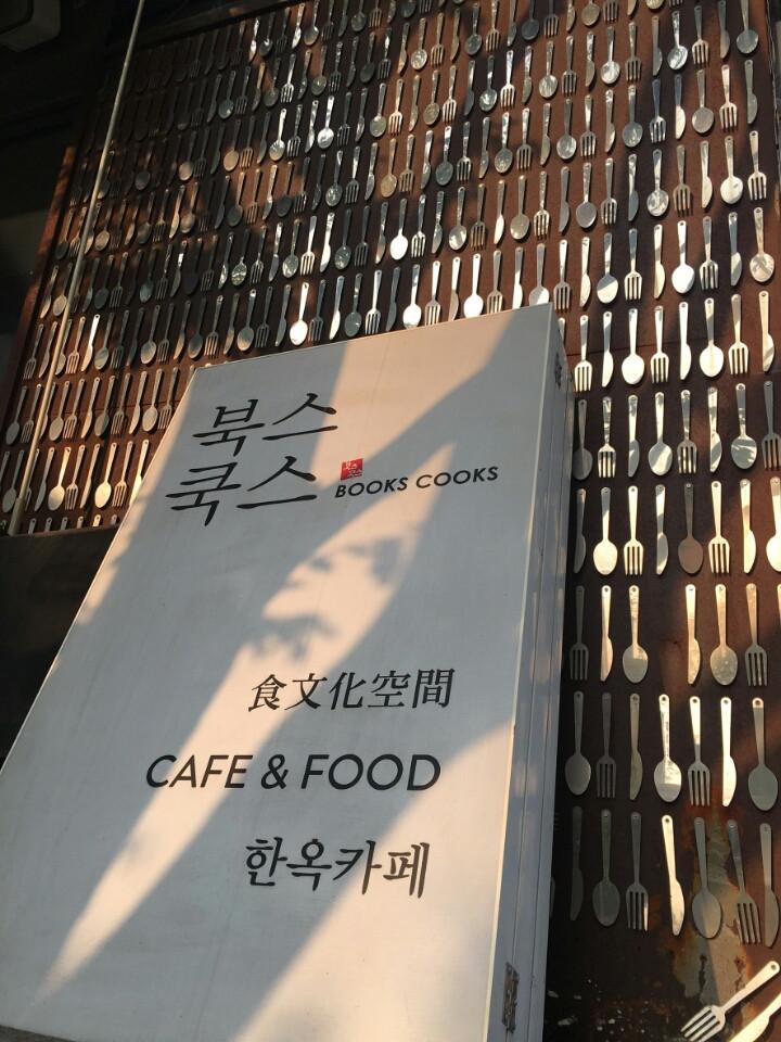 【東方神起】ユノユンホ入隊前最後のドラマ撮影地〈BOOKSCOOKS〉2回目の訪問