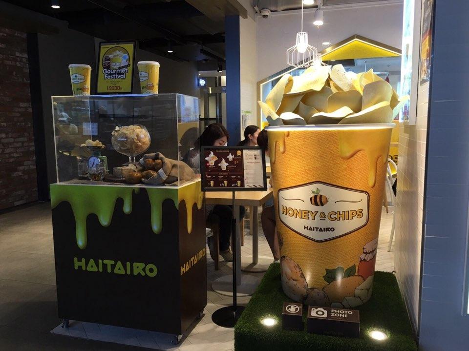 【韓国カフェ】東大門☆ハニーバターチップカフェの〈HAITAIRO〉に行ってきた。