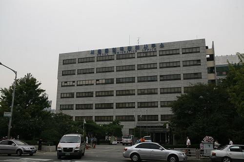 【韓国生活】ノービザ(観光ビザ)→D-4ビザの変更してみた。