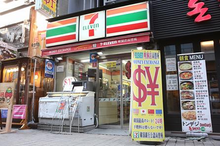 【韓国生活・韓国旅行】T-Moneyカード(交通カード)を120%活用してみよう!