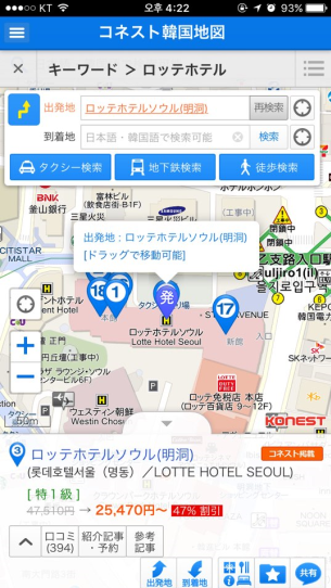 2016-11-14_16h50_21