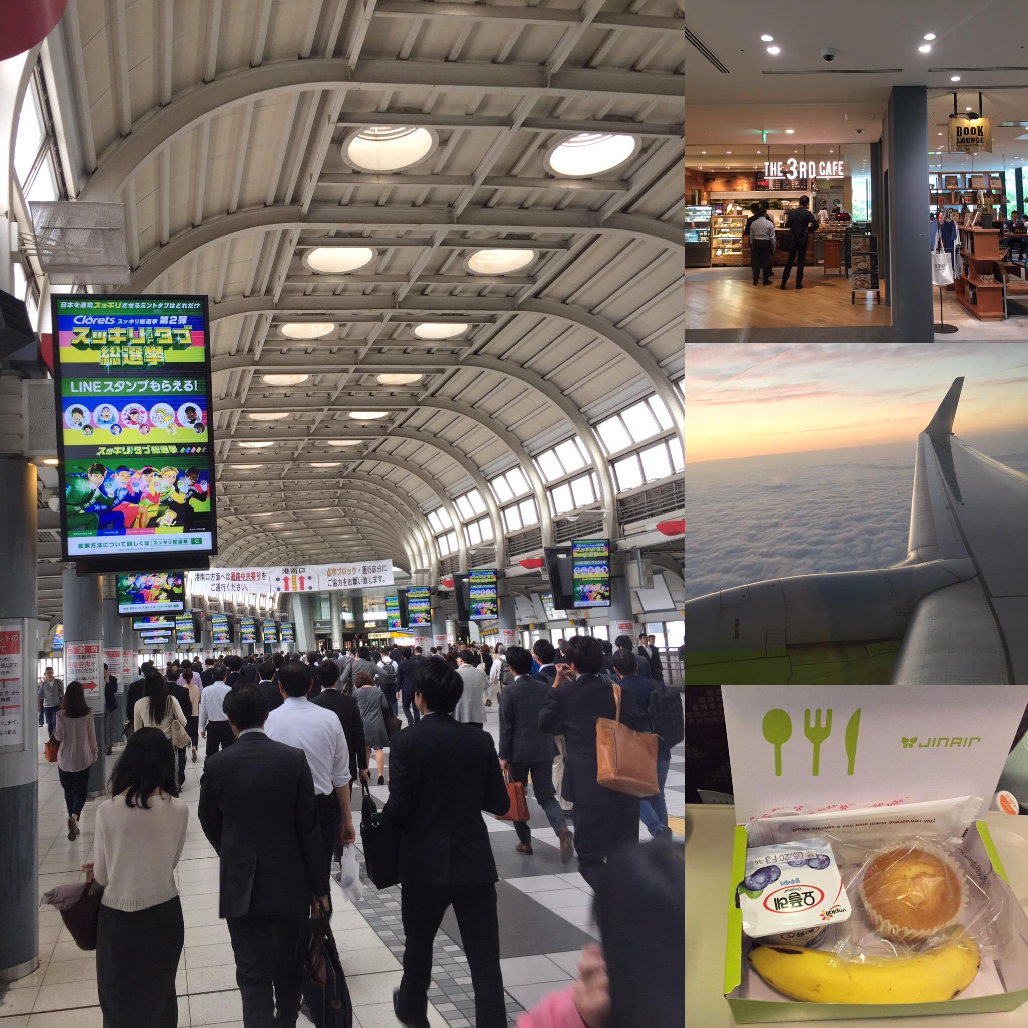 【東京2泊3日】品川シーズンテラスのカフェ、成田空港からジンエアーでのソウルまでの移動が快適だった話。