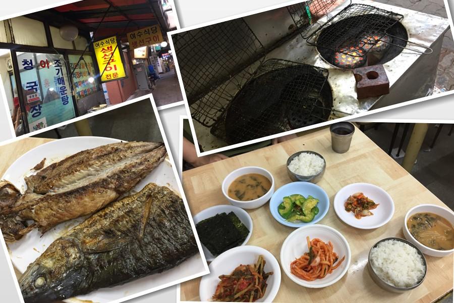 テファヨス食堂@鍾路3街 「深夜食堂」を見た影響で、昭和の雰囲気漂う、焼き魚のお店に行ってきた。