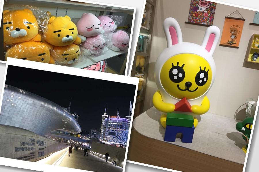 東大門デザインプラザ内のあるKAKAOショップとSUMショップで見つけた新商品に衝撃を受けた話し。