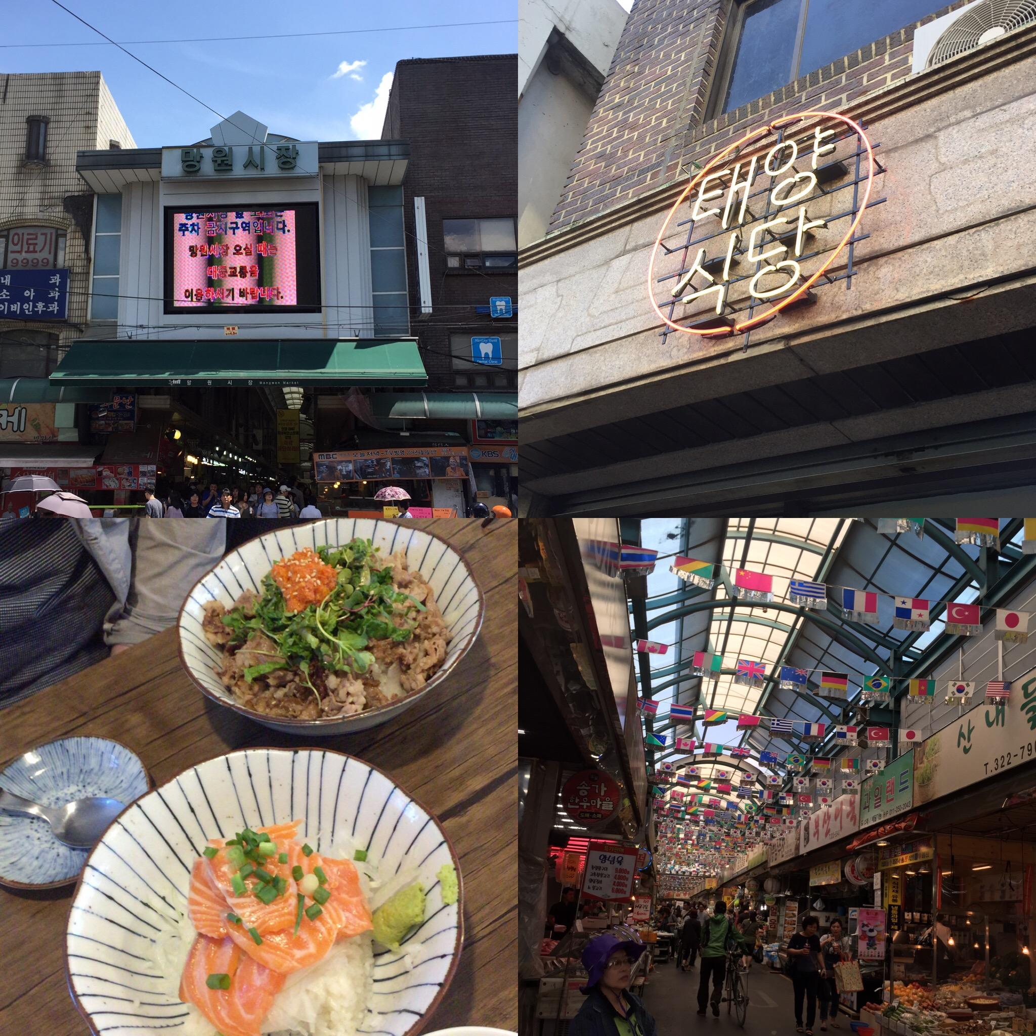 ソウル・西部にある、食べ歩き天国☆望遠市場とおしゃれなカフェレストラン巡りをしていきました^^