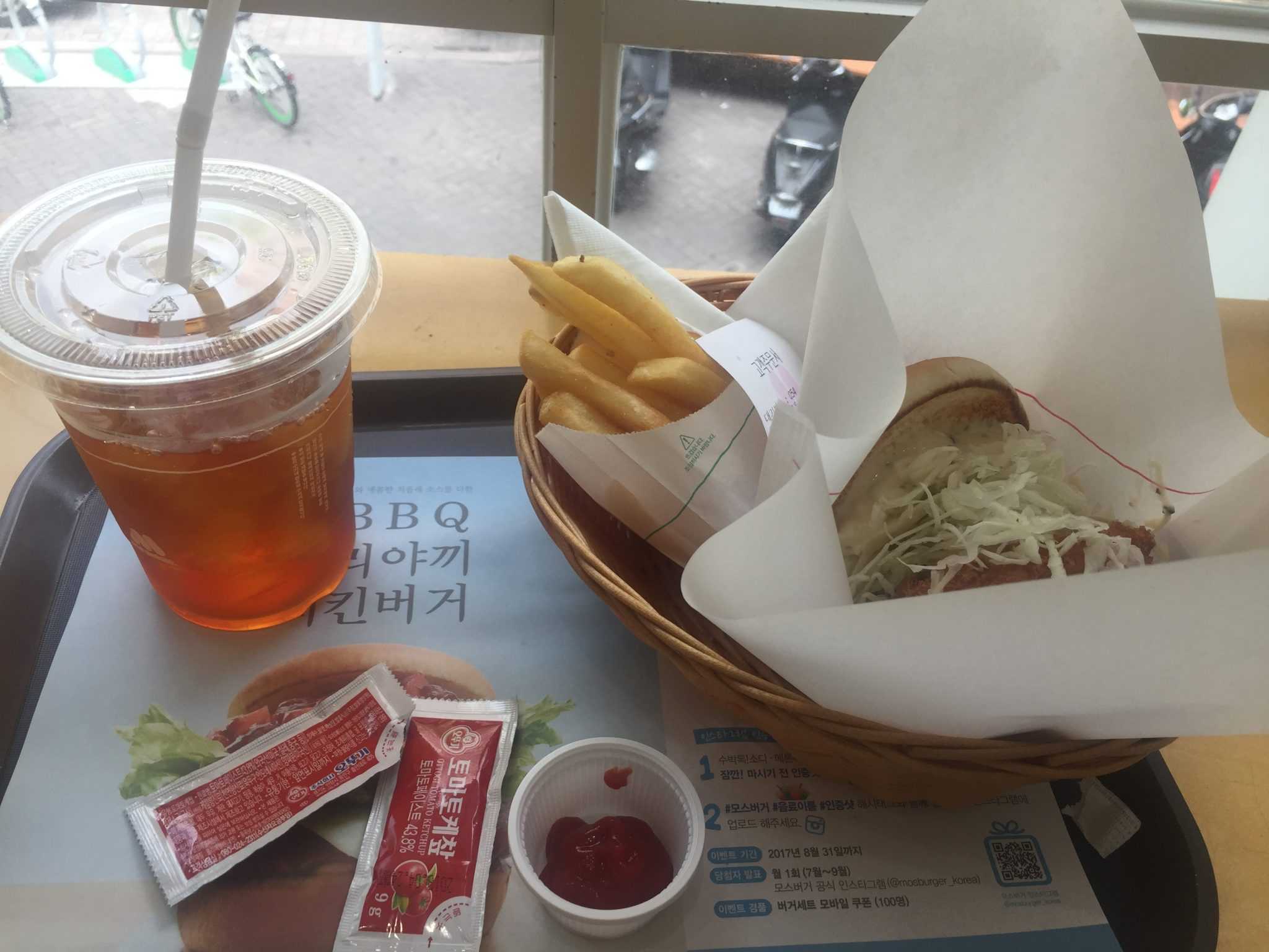 韓国のモスバーガーに行ってきた。久しぶりのモスバーガーで、アレが増えて嬉しかった話。
