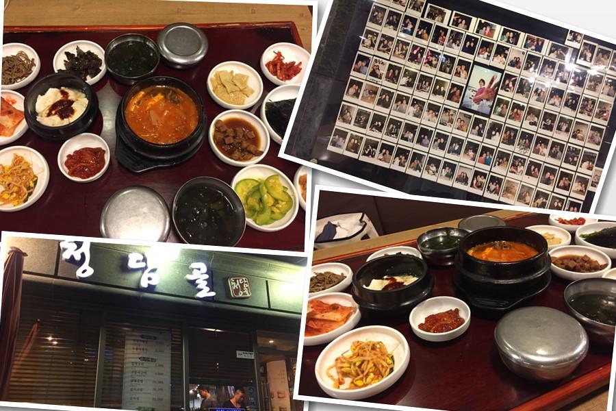 東方神起ユノ・BIGBANGデソンも訪れた、韓国芸能人御用達の韓国家庭料理の店【清潭コル(청담골)】。高級エリアでリーズナブルな価格の韓定食が味わえます!